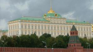 Rubla ruseasca atinge un nou minim record din cauza sanctiunilor impuse de UE si SUA