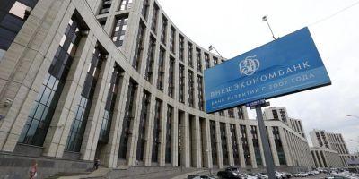 Gazprombank, bratul financiar al Gazprom, salvat de statul rus: va primi un ajutor de 800 de milioane de dolari, dupa ce solicitase doua miliarde