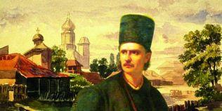 Cum au incendiat eteristii Focsaniul in timpul revolutiei lui Tudor Vladimirescu